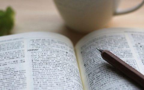 TOEFLの基礎